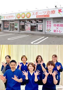 神戸市西区 笑み美容整体院の外観・スタッフ写真