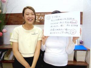 骨盤ダイエット・キャビリポ 神戸市西区 女性